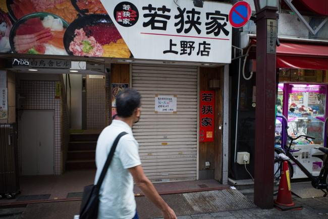 Japan Household Spending Falls for a Third Month