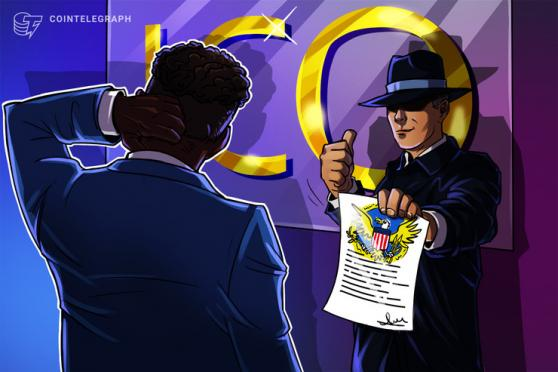SEC fines Coinschedule $200K over sponsored, favorable ICO ratings