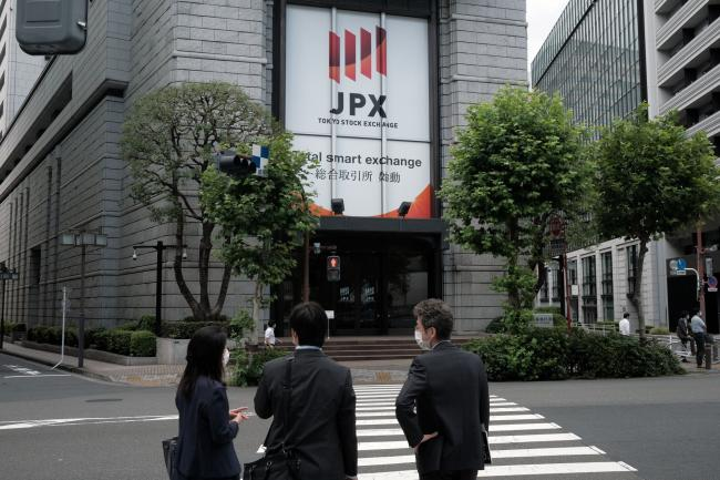 Nikkei 225 Set for Highest Close Since 1990 as Japan Stocks Rise