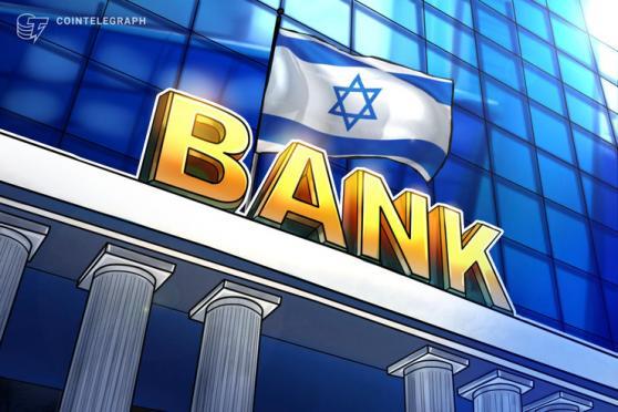 Bank of Israel deputy governor confirms digital shekel pilot is underway