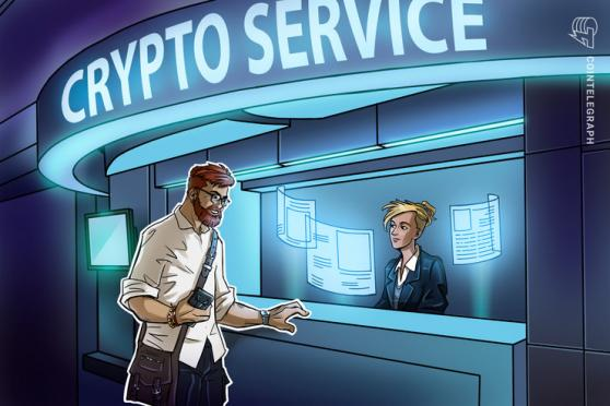 State Street to launch crypto services for private funds clients