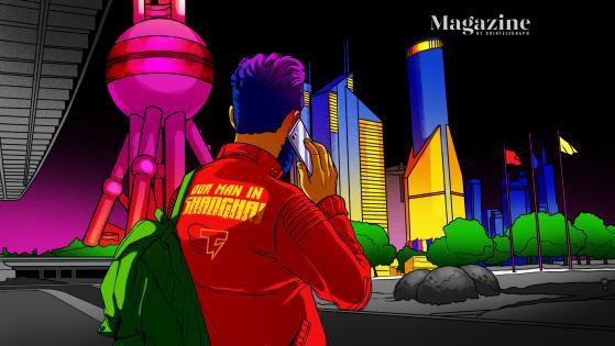 Shanghai Man: Chainlink hackathon, OKExChain nets $2B TVL, and Tencent unveils 'magic' NFT platform